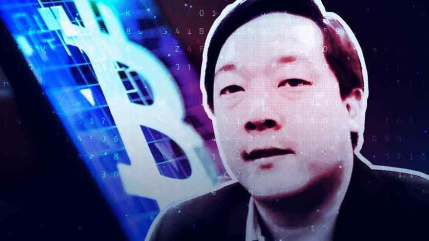 Charlie Lee Bitcoin Litecoin