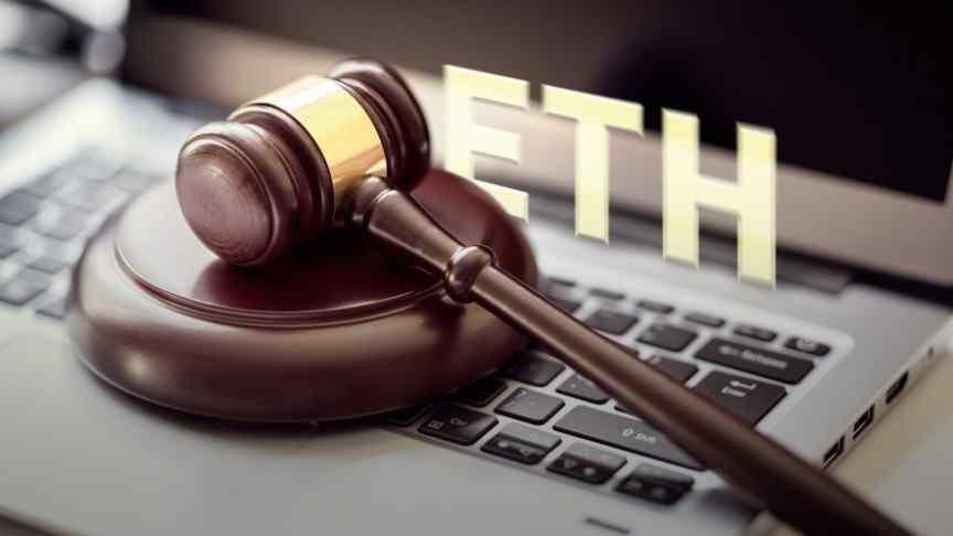 ETH lawsuit