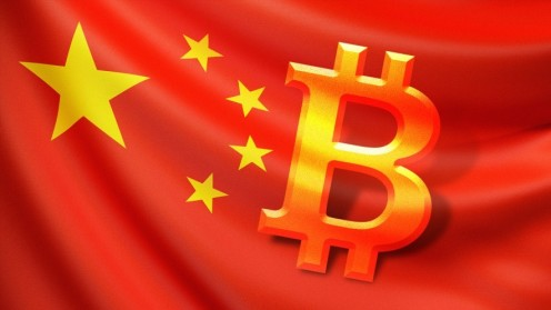 Chinese cryptocurrency
